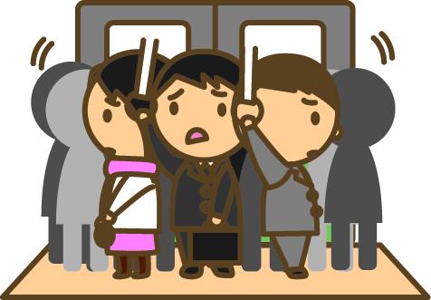 通勤手当画像